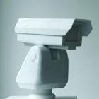 Ai Weiwei Surveillance Camera