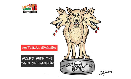 Cartoon by Aseem Trivedi, from cartoonsagainstcorruption.blogspot.co.uk