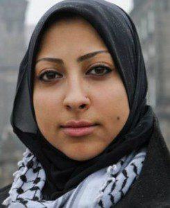 Maryam Al-Khawaja 140