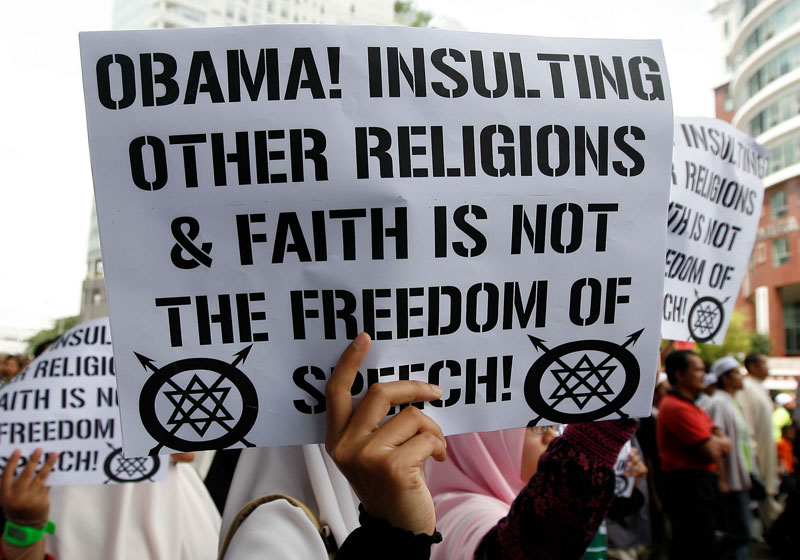 Religion And Free Speech: It'S Complicated - Index On Censorship