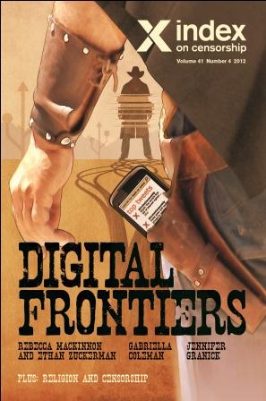 Winter 2012: Digital Frontier