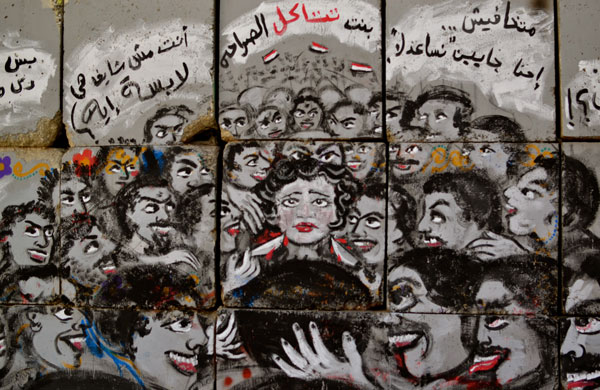 Circle of Hell was painted to raise awareness of sexual harassment and assault in Egypt. Photo: Melody Patry / Index on Censorship
