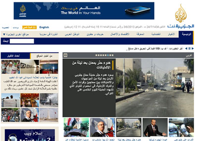 Al Jazeera is among the sites being blocked in Jordan for failure to obtain a license.