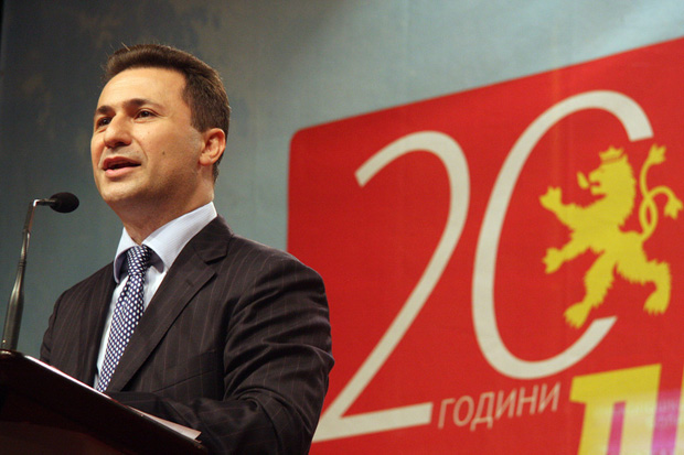 The government of Prime Minister Nikola Gruevski