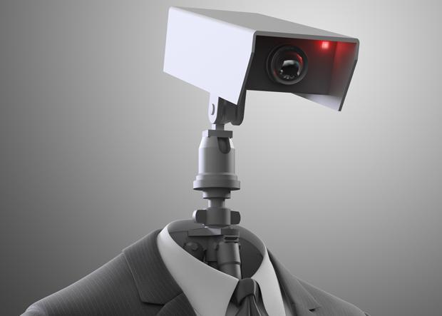 shutterstock_privacy_127585253