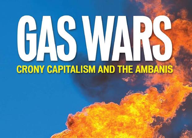 gas-wars