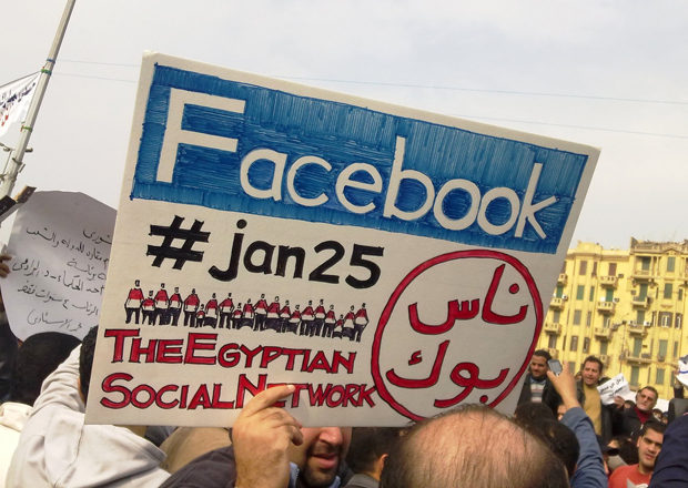 2011_Egyptian_protests_Facebook_&_jan25_card