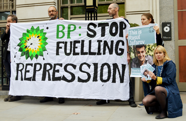Protest outside BP HQ in London