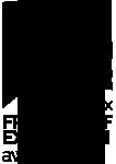 foea-2015-logo-small-transparent