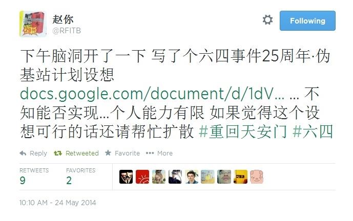 china-tweet