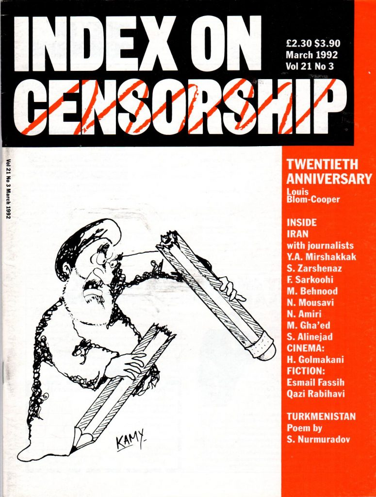 20th Anniversary: Freedom and responsibility, the March 1992 issue of the Index on Censorship magazine.