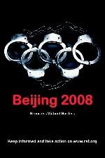 RSF's Beijing banner