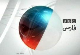 BBC Persian TV logo