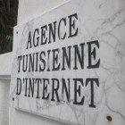 ATI-Tunisia