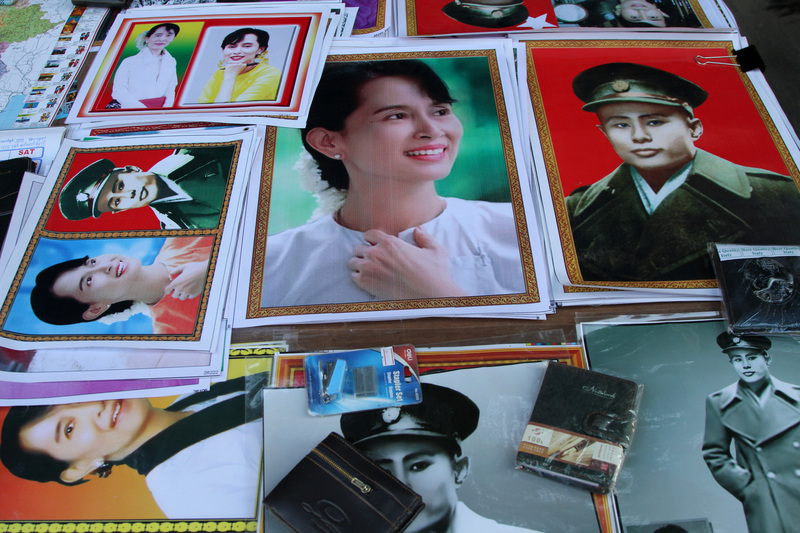 Aung San Suu Kyi & her father