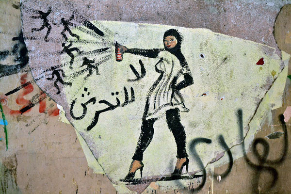 Artistic protest and freedom of expression in Egypt