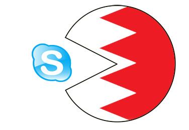 BahrainSkype