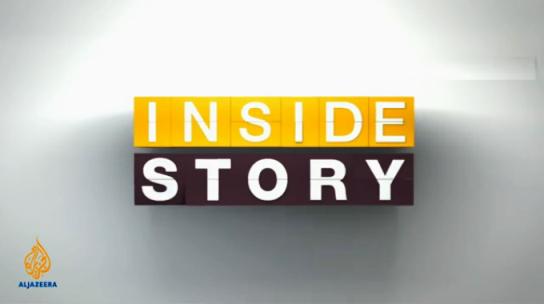 inside-story