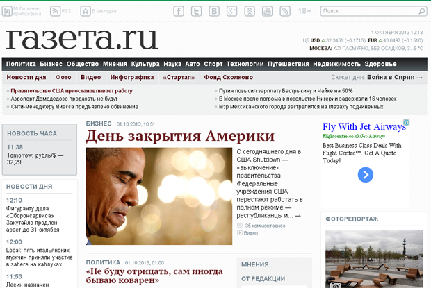 gazeta.ru was just one of the sites blocked by a Russian court.