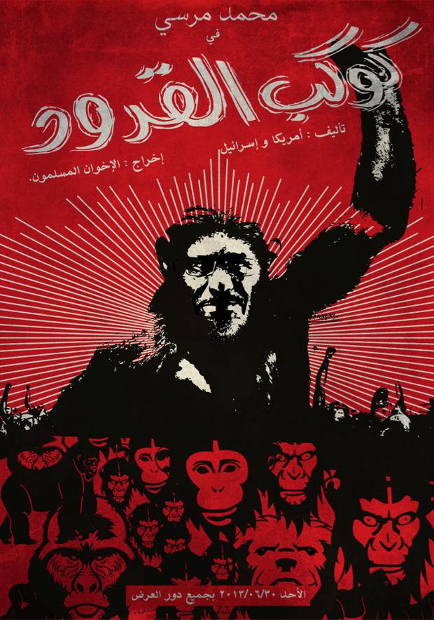 4. Planet of Apes - كوكب القرود