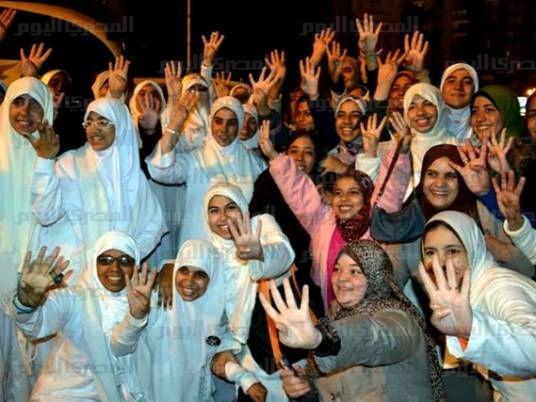 7amegypt