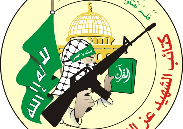 The logo of the Al Qassam Brigade, the armed wing of Hamas