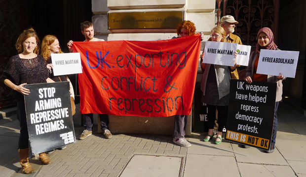 Protest for the release of Maryam at the FCO -