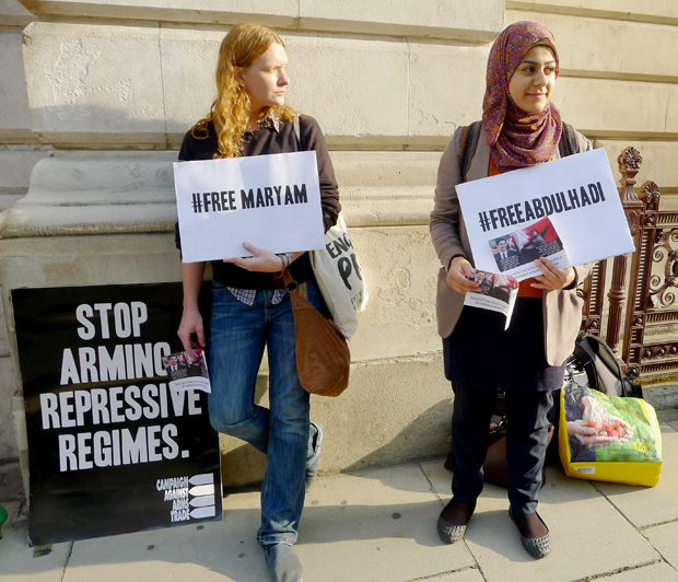 Free Maryam Protest FCO