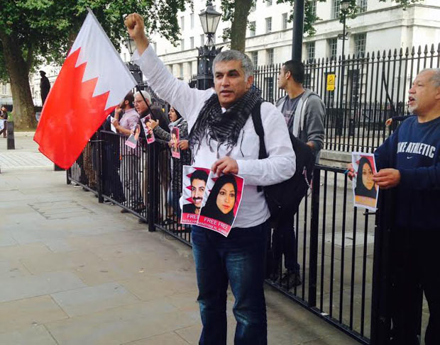 Nabeel Rajab during a protest in London in September (Photo: Milana Knezevic)