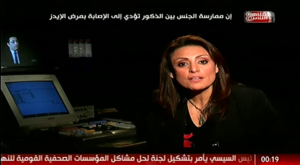 Mona during her show (Image: Al Kahera Wal Nas TV Network/YouTube)