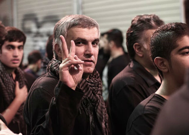 Bahraini human rights defender Nabeel Rajab (Photo: The Bahrain Institute for Rights and Democracy)