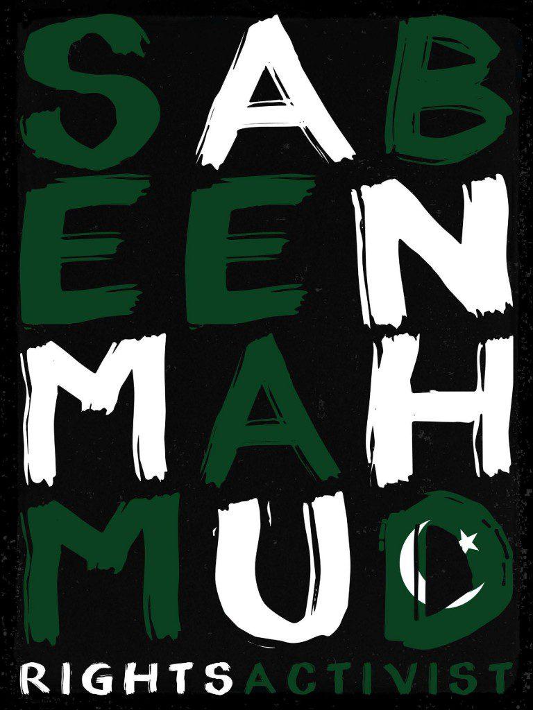 David-Bernie-World-News-15-Sabeen-Mahmud-page-001 (1)