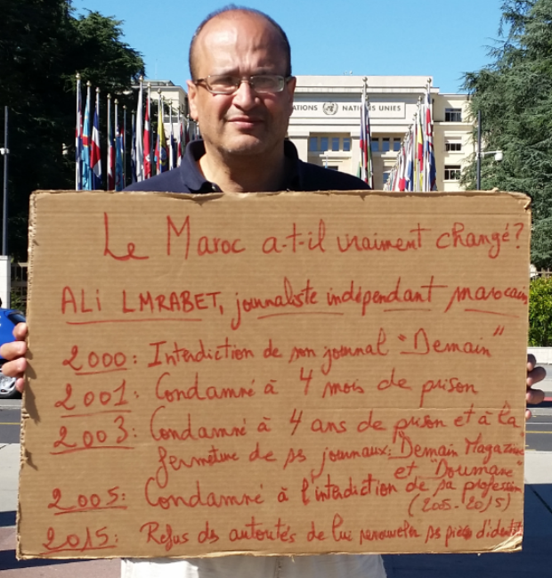 Ali Lmrabet is on hunger strike outside the UN building in Geneva (Photo: alisinpapeles.blogspot.com.es)