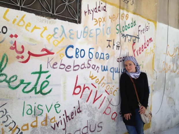 Zaina Erhaim photo essay 5