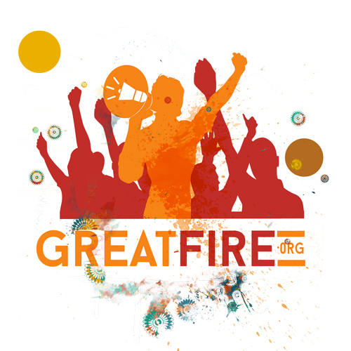 GreatFire