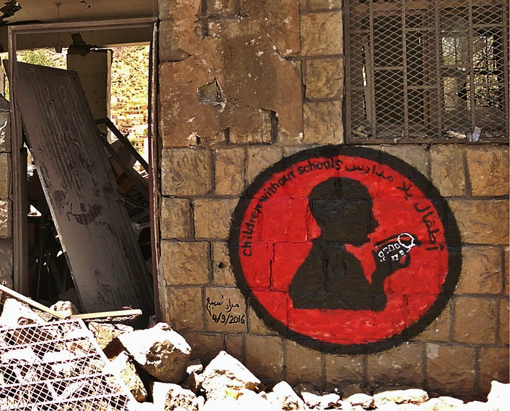 An anti-war mural created by Yemeni street artist Murad Subay, 2016 Freedom of Expression Arts Award winner.