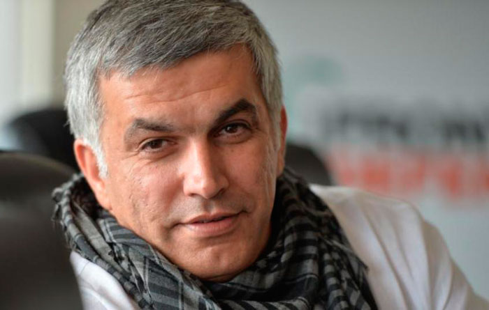 Human rights activist Nabeel Rajab has been subjected to ongoing judicial harassment.