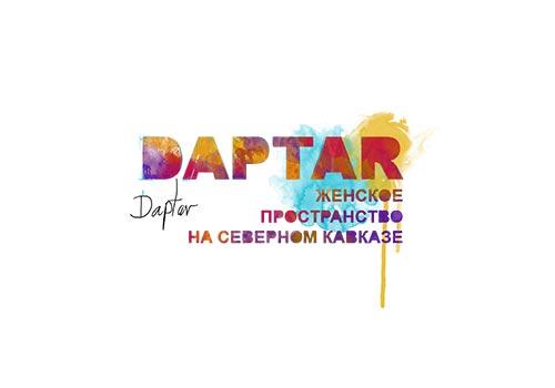 Daptar, Dagestan