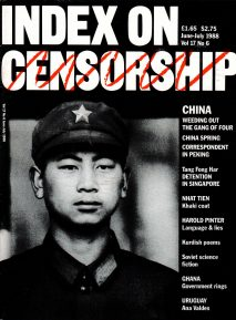 China: Weeding out the gang of four, the June 1988 issue of Index on Censorship magazine.