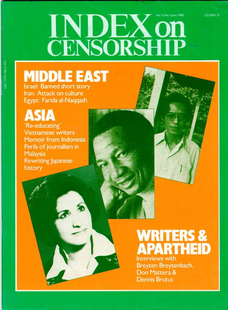 Writers and Apartheid, the June 1983 issue of Index on Censorship magazine.