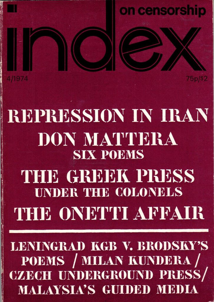 Repression in Iran , the Winter 1974 issue of Index on Censorship magazine