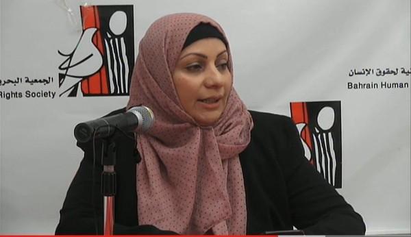 Bahraini activist Ebtisam Al-Sayegh
