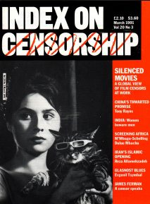 Silenced movies - March 1991