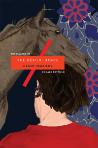 The Devil's Dance by Hamid Ismailov