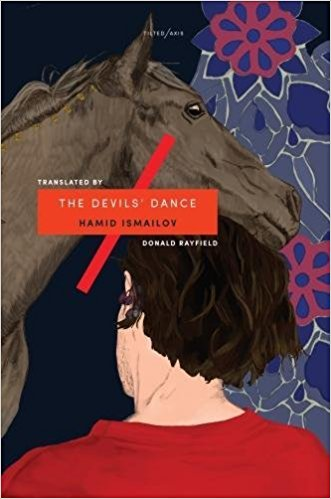 Devil's Dance by Hamid Ismailov