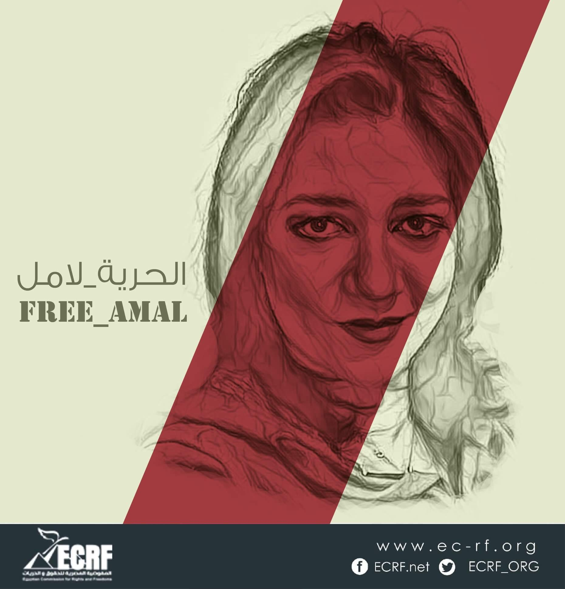 Image result for Amal Fathy