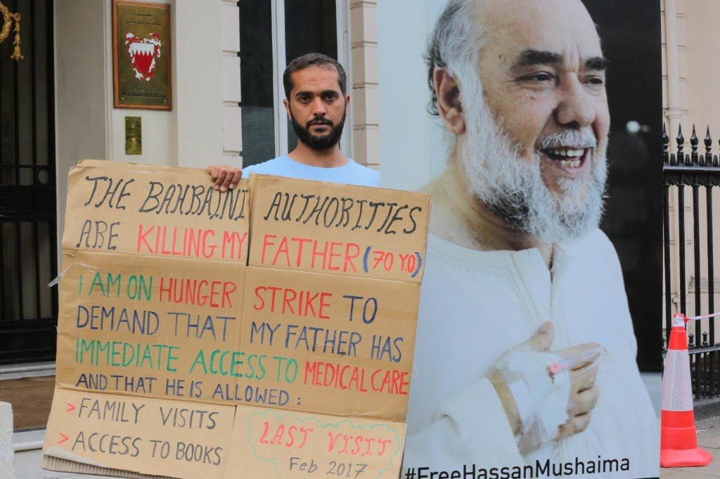 The Bahraini human rights mechanisms have largely failed to properly address concerns raised on behalf of Hassan Mushaima, and his life remains at risk. Because of this, his son, Ali Mushaima, is on a hunger strike outside of Bahrain's Embassy in London.