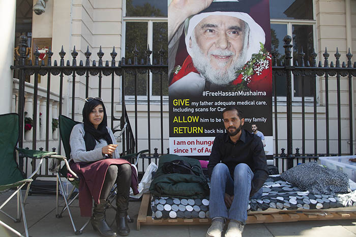 Bahraini human rights activists Zainab al-Khawaja and Ali Mushaima outside of the Bahrain Embassy in London. (Credit: Gillian Trudeau)