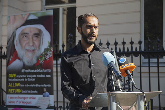Ali Mushaima gives press conference in front of the Bahrain Embassy in London. (Credit: Gillian Trudeau)