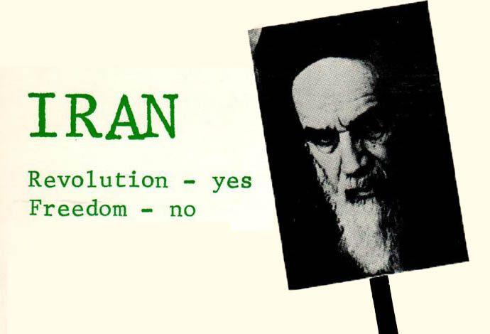 Iranian revolution - Iran